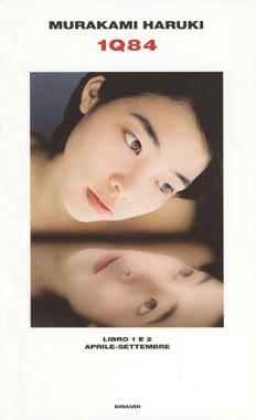 1q84-murakami-haruki